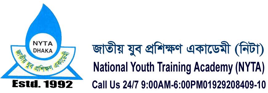 National Youth Training Academy